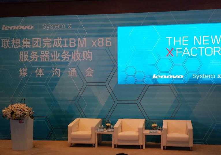 杨元庆:让惠普和戴尔双倍返还服务器市场份额