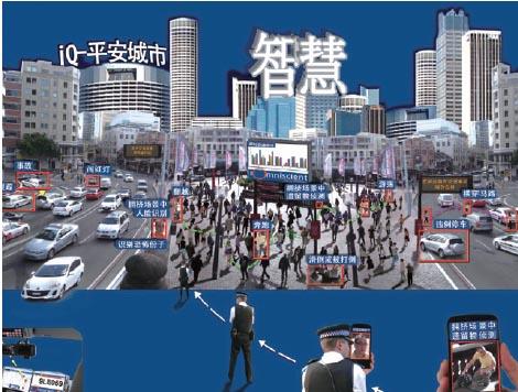 智慧城市从建设向运营转型