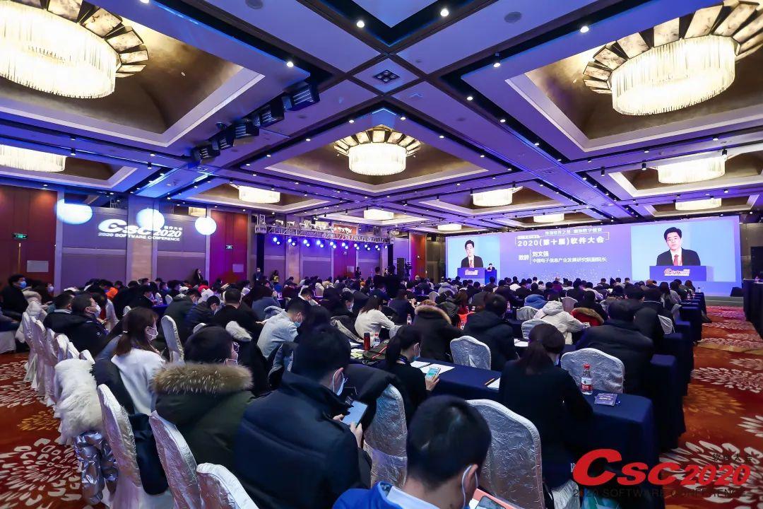 """时代先锋   华云数据董事长许广彬荣""""2020中国软件和信息服务业十大领军人物"""""""