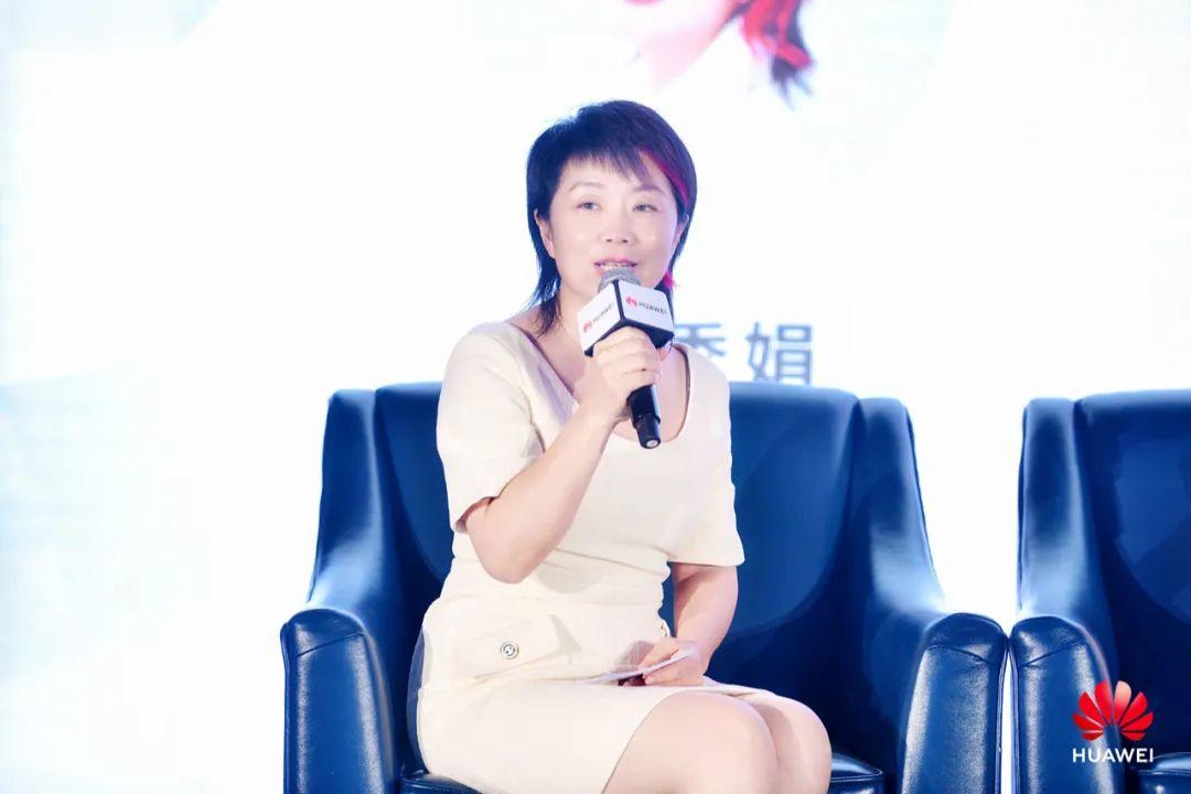 """高峰对话:以""""一业带百业"""",与""""懂行人""""共建多元新生态——华为北京城市峰会2020高峰对话"""