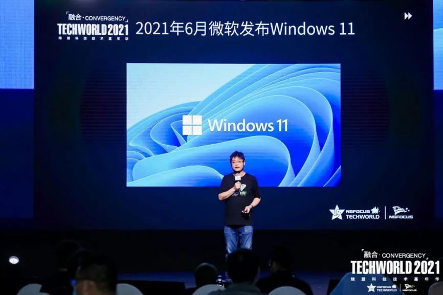 "TechWorld2021技术嘉年华,解锁""不一样""的技术盛会"